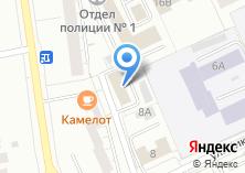 Компания «Военный комиссариат Чувашской Республики» на карте