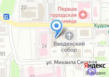 Компания «Чебоксарско-Чувашская Епархия Русской Православной Церкви Московский Патриархат» на карте