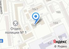 Компания «Государственный исторический архив Чувашской Республики» на карте