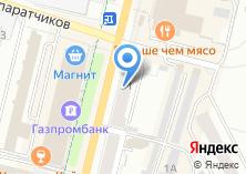 Компания «Дом моды Игоря Дадиани» на карте