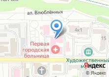 Компания «Первая Чебоксарская городская больница им. П.Н. Осипова» на карте