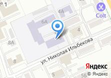 Компания «Чебоксарский техникум строительства и городского хозяйства» на карте