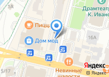 Компания «Dvsites» на карте