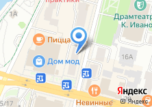 Компания «Альянс-Тур» на карте
