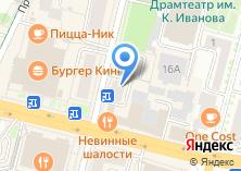 Компания «Флорист21.ру» на карте