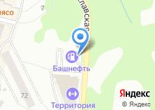 Компания «АЗС на Ярославской» на карте