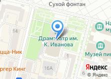 Компания «Чувашский академический драматический театр им. К.В. Иванова» на карте