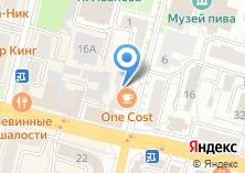 Компания «DeSheli» на карте