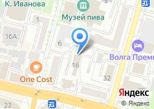Компания «Фондплас» на карте