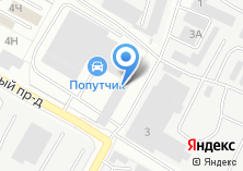 Компания «СоюзСтройТехника» на карте