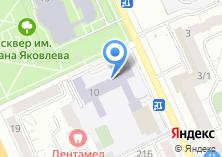Компания «Гимназия №2» на карте