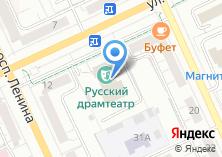 Компания «Русский драматический театр» на карте
