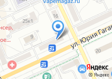 Компания «Магазин посуды» на карте