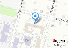 Компания «Управление судебного департамента в Чувашской Республике» на карте