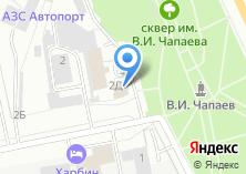Компания «Главный научно-исследовательский вычислительный центр Федеральной налоговой службы России в Чувашской Республике» на карте