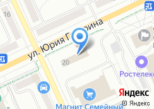 Компания «Чувашское агентство воздушных сообщений» на карте