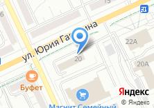 Компания «Министерство транспорта и дорожного хозяйства Чувашской Республики» на карте