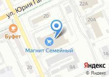 Компания «Форсаж-Антирадар» на карте