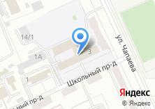 Компания «Чебоксарское училище олимпийского резерва (Техникум)» на карте