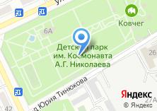 Компания «Детский парк им. космонавта А.Г. Николаева» на карте