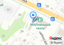 Компания «Чебоксарский трикотаж для всей семьи» на карте
