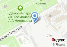Компания «Альфа-Офис» на карте