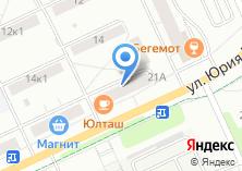 Компания «Юлташ» на карте