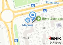 Компания «Проспект Ч» на карте