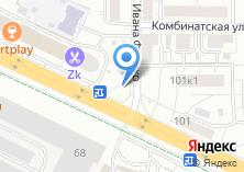 Компания «Гидромехсервис» на карте
