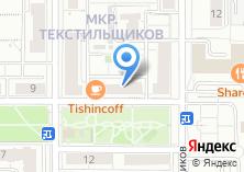 Компания «Мастерская по ремонт обуви и изготовлению ключей» на карте