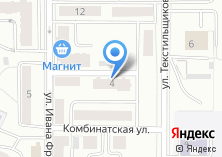 Компания «Эксперт-СБ» на карте