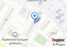 Компания «Ниди» на карте