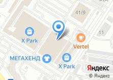 Компания «Оптовая продуктовая база» на карте