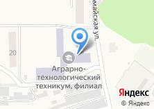 Компания «Профессиональное училище №27» на карте