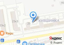 Компания «Кувшинка» на карте