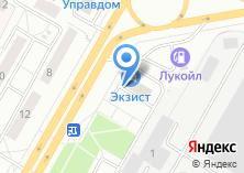 Компания «АВТОолимп» на карте