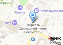 Компания «Провиант» на карте