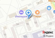 Компания «Прокуратура Калининского района» на карте
