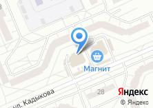 Компания «На Кадыкова» на карте