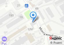 Компания «Вертэкс» на карте
