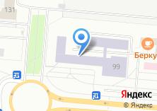 Компания «Центр образования №1» на карте