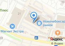Компания «Новочебоксарский» на карте