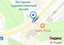 Компания «*ковровупак* демонстрационное оборудование» на карте