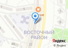 Компания «Максимка» на карте