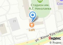 Компания «Гостиница на Жени Крутовой» на карте