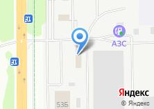 Компания «АРМАВЕК» на карте