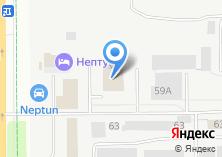 Компания «Столовая №2» на карте