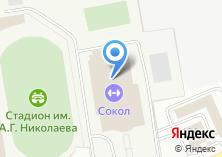 Компания «СДЮСШОР №4 по хоккею с шайбой» на карте
