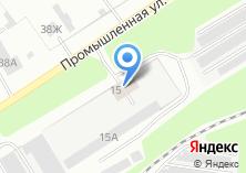 Компания «А-ТРАССА» на карте