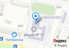 Компания «Институт экономики управления и права» на карте